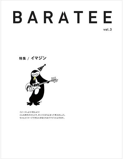 BARATEE-Vol3