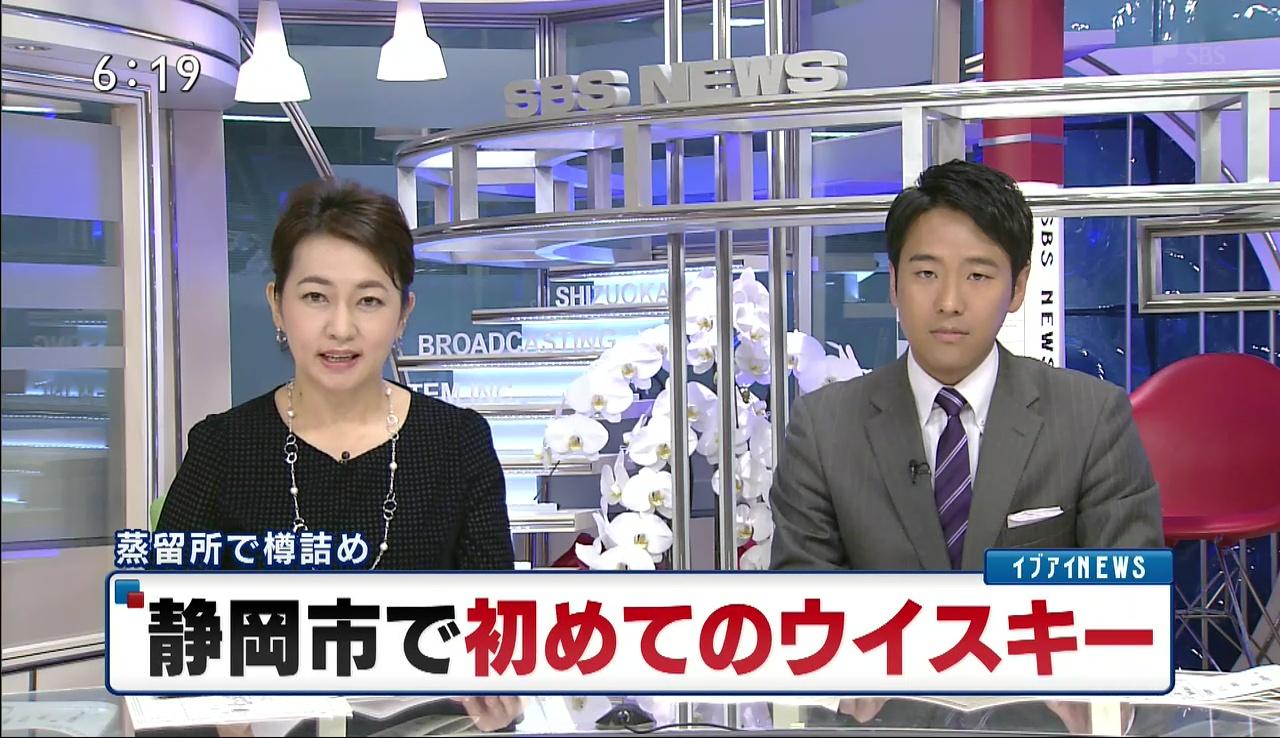 テレビ sbs SBS (韓国)