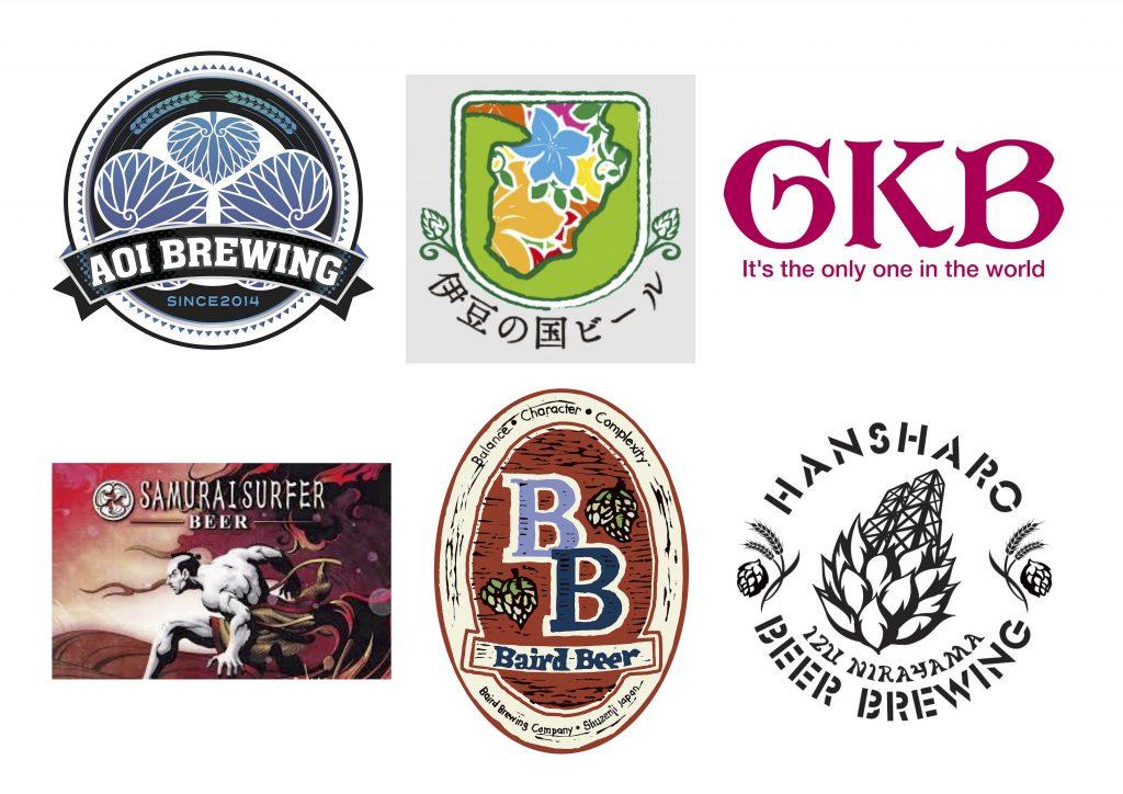県内ビール