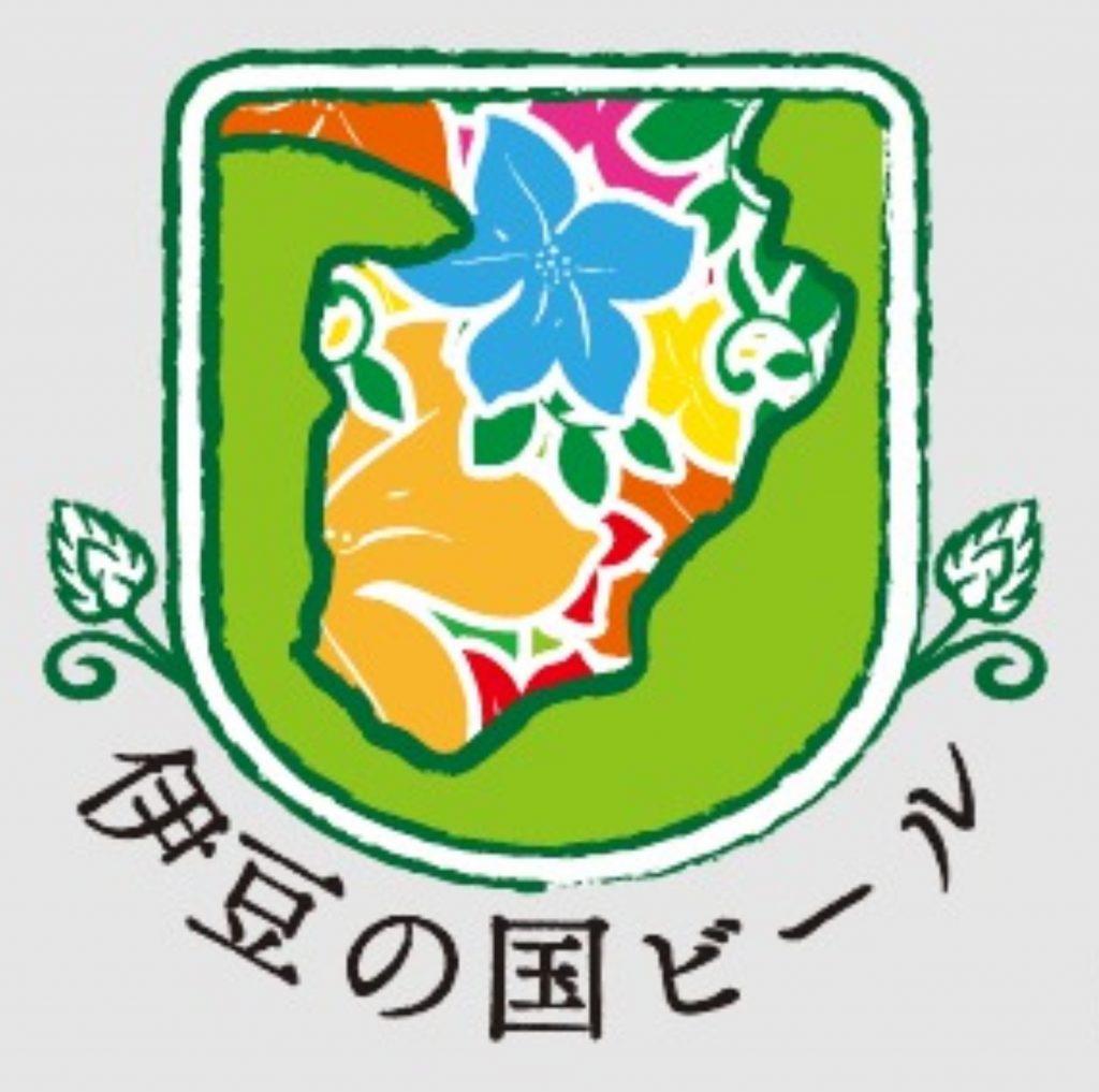 伊豆の国 のコピー