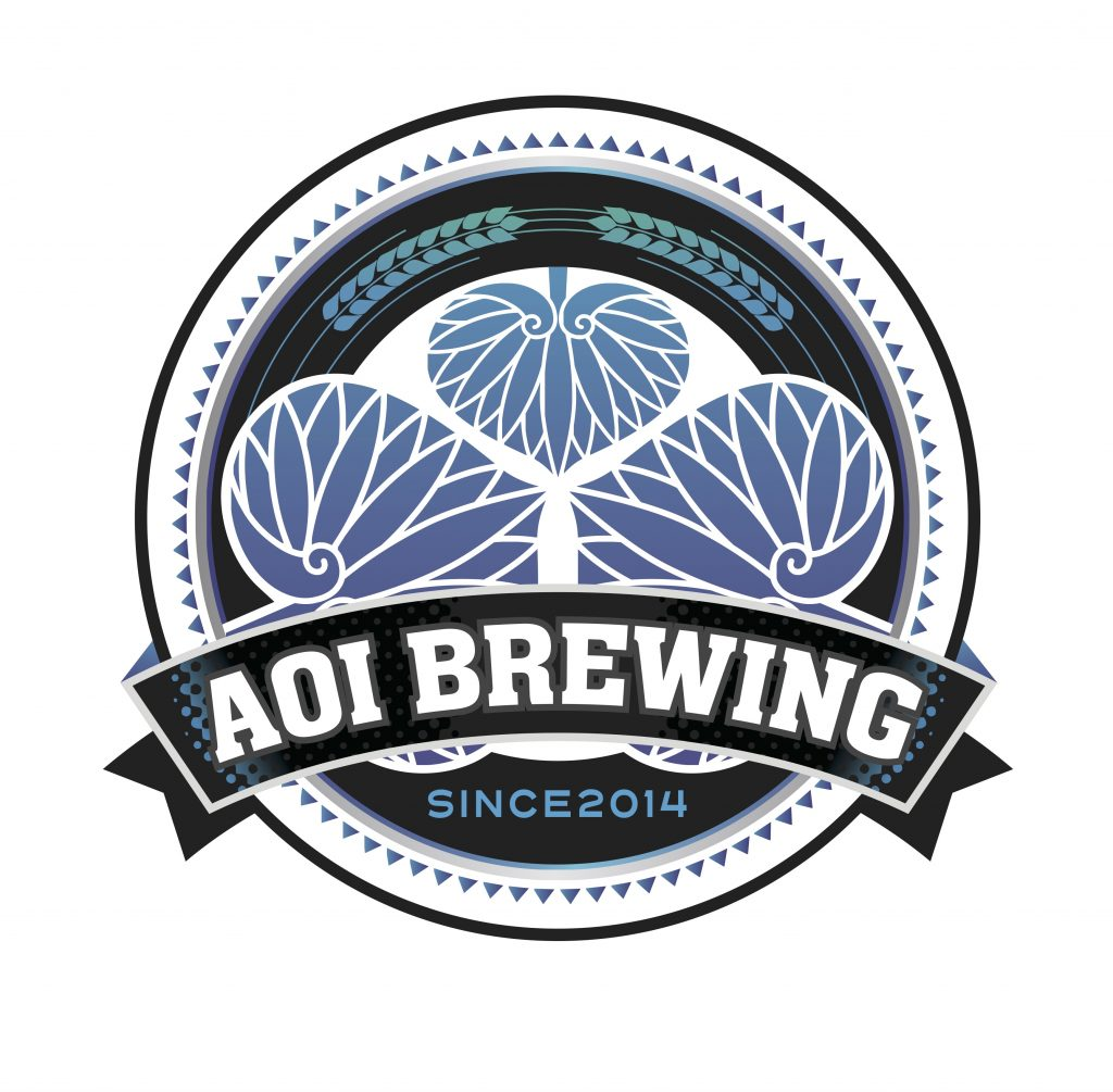 AOI BREWING_logo のコピー
